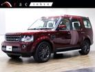 ディスカバリー グラファイト エディション 4WD