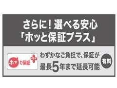 広い展示場でホンダ認定中古車多数ご用意しております。是非ホンダカーズ愛知・長久手へ!!