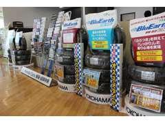 お車に必要な様々なオプション用品もご用意致しております♪