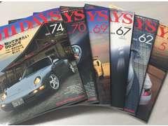 911専門誌では、数々の当社ポルシェが表紙になって活躍しております!