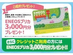 良質なHondaのU-Carを多数取り揃えております!コンパクトからミニバンまでございますので、ごゆっくりお車をご覧ください☆