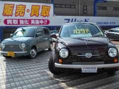 オリジナル車両のマーチRitz Oleo になります。