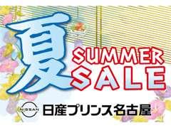 ◇◆ザ・クリスマスフェアー開催!!お買い得車大集合!!◆◇