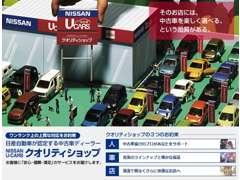 ◆高年式車お値打ち価格で絶賛販売中♪◆