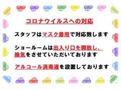 ◆お子様抽選くじ実施中♪おもちゃやお菓子が当たるかも◆