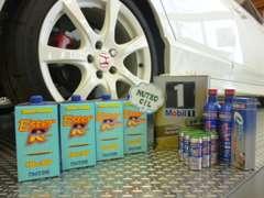 WAKO'SやNUTECなどオイルや各種パーツ類も取り揃えております! もちろんMUGENも取り扱っております!