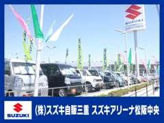 県内最大級の店舗・展示場を持つ当店には、約50台の認定中古車を展示しています。掲載しきれないお車は、当店でお探し下さい♪