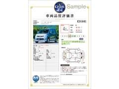 ★修復歴 : 日本自動車査定協会に基づき、査定士が修復歴の表記を明確に致します。