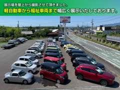 整備工場も広く、お客様のお車を隅々まで点検させてもらいます。