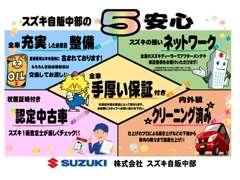 店舗の前に10台以上の広々とした駐車スペースがございます。緑色のスペースが目印です☆お車でお気軽にお越しください♪