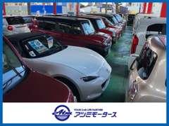 アツミモータース向山店 :豊橋市の中心に位置し販売、車買取を強化しています。