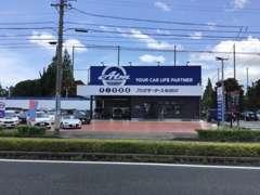 アツミモータース浜松船越店です!