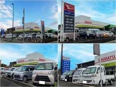 ●新車・未使用車・中古車の注文販売も承っておりますので、お気軽にお申し付け・ご相談下さい。