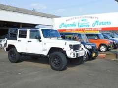 国産車から外国車までお客様のご希望のお車を探します!!