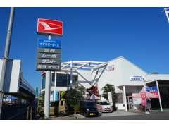 岡山県内に4社しかないダイハツスーパーピット店です♪ ダイハツの新車は特に好条件が出せますのでご期待ください!