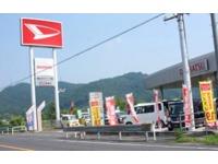 岡山ダイハツ販売 平島店