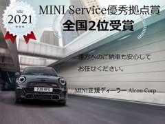 BMW車種限定にて、BPS延長保証[半額]サポート! 詳しくは【0120-419-603】こちらまで!