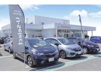 Honda Cars 栃木 U-Select宇都宮