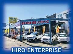工場に最新設備を導入。国産・輸入車問わず、整備対応可能です。