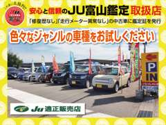 登録済・届出済未使用車から低価格車まで各車種ぞくぞく入庫中!ミニバン・SUV・軽自動車・商用車など幅広く対応しております!