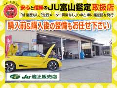 自社国土交通省指定工場完備&レッカー対応でアフターも安心!!車検・修理・整備・鈑金塗装・ボディーコーティングなど対応します