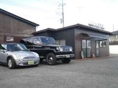創業20年目となります。支払総額50万円以下の車両をメインに展示しております!安心のJAAA鑑定済み車輌!