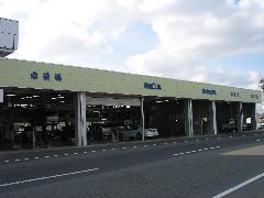 自社工場でアフターも安心。東北運輸局長指定工場、東北整指第1-635号