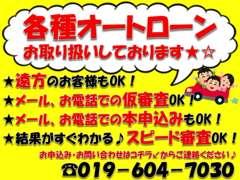 大好評企画!『ALEX特選車』です♪【トヨタ アルファード 240SプライムセレクションⅡ4WD】詳しくは在庫ページをご覧ください☆