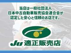 感染予防策にて対応しております。短縮営業時間10時~18時