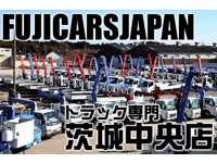 (株)フジカーズジャパン 茨城中央店 ダンプ・クレーン・トラック・移動販売車