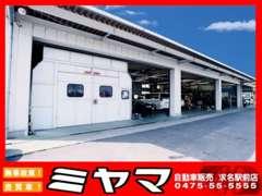 民間車検場&鈑金工場を併設!整備や修理にも自信あります。全てはお客様の満足の為!
