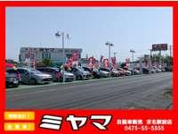 ミヤマ自動車販売 求名駅前店