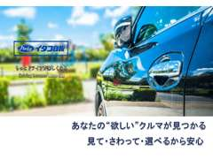当店は、東関東自動車道を下り潮来インターを降りて5分位です。