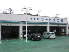 自社整備工場を併設しております。ご売約いただいた車輌の整備や車検整備等、スムーズに行います。
