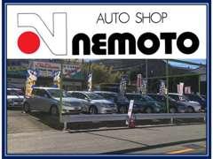 県道302号線 鎌倉大船モールコーナンホームセンター沿いにあります。お客様駐車場も完備しております。