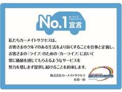 全車無修復暦車!武里駅までお越し頂ければお迎えに上がります■IP・光電話のお客様はこちら■TEL:048-792-0333