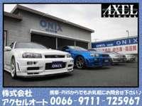 ONIX 新青梅店 GT-R/ランサー/インプレッサ 専門店