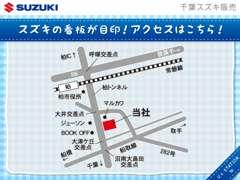 16号沿いのスズキの看板をチェック!!車で呼塚交差点から千葉方面へ約3キロアリオ柏店から野田方面へ約1キロ