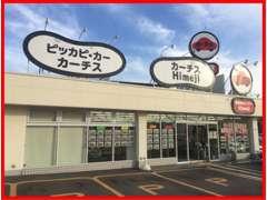 内装・外装ともにかわいらしいデザインのお店です。赤いクルマの看板が目印!