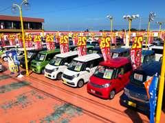 軽自動車、コンパクトカー在庫豊富。格安車から高年式・低走行車まで価格、品質には自信があります。