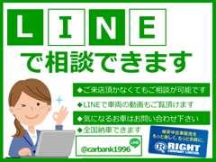 入庫チェックから納車整備まで入念に行います。お安く売るためには車をしっかりチェックすることが重要なんです!
