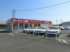 北関東道[駒形インターから車で5分] いせさきガーデンズ東側