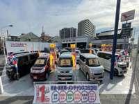 ジョイカル南流山店