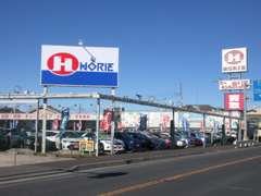 当社メイン看板です。旧国道4号線からすぐに目に入ります!東北道久喜・加須インターより30分 古河駅より徒歩約20分です!