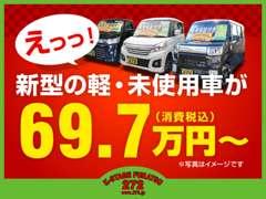 【全車ポリマー加工済】【新車保証付】【ローン金利3,9%~】