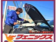 ☆お車の事は、お気軽にご相談下さい!総在庫3000台の中から素敵な1台を探します♪