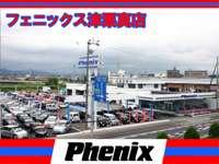 Phenix 三重津栗真店