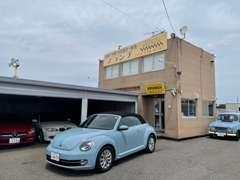 黄色の看板が目印のブランチ!創業21年地域のお客様や遠方のお客様に支えていただき元気に営業しております!