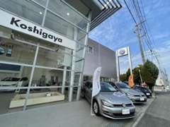 厳選されたフォルクスワーゲン認定中古車が展示♪新車ショールーム前には、常時お買得車を展示してあります!要チェックです!