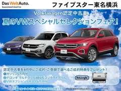 店長の遠藤謙一です。2014年度認定中古車販売日本一の経験を生かし、お客様のカーライフをより良いものになる様御提案致します。